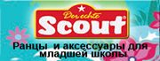 Scout1